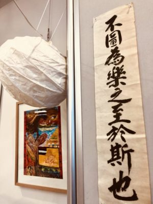 純セレブスピーカー 片岡祐介 安冨歩 惑星モデル 東京大学 東洋文化研究所